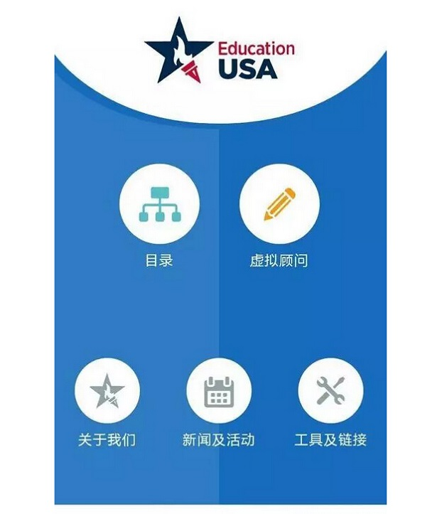 Education USA APP